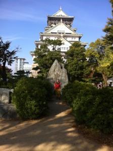IMG 4267 224x300 - Warum ich spontan in Japan war und ansonsten nur so rumhänge